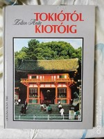 Zoltán Anita - Tokiótól Kiotóig (1988)