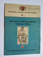 Az Orosz Munkásmozgalom története 1903-ig !! 1949 -es kiadás   !!