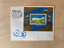 Nemzetközi Óceán Kiálliás, Okinawa, Japán - elsőnapi boríték (1975)
