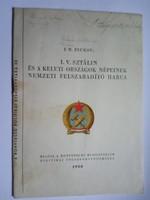 A Honvédség politikai kiskönyvtára !! 1950 -es kiadás   !!