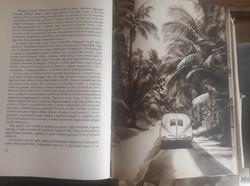 Midcentury, Afrika XX. század közepén, I-II-III. kötet
