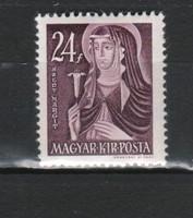 Magyar Postatiszta 1400   MPIK 788
