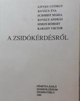 A ZSIDÓKÉRDÉSRŐL       JUDAIKA   -  RITKA KIADVÁNY !!