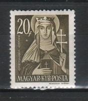 Magyar Postatiszta 1399   MPIK 787