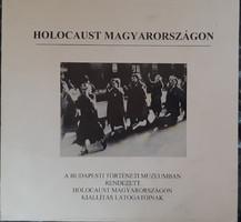 HOLOCAUST MAGYARORSZÁGON    JUDAIKA