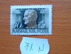 MAGYAR KIR. POSTA 10 FILLÉR 1940 HORTHY ADMIRÁLIS 20 ÉVE 71N