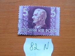 MAGYAR KIRÁLYI POSTA 5 PENGŐ 1941 A magyarországi egyház HORTHY MIKLÓS 82N
