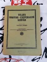 Tomán János :Teljes Magyar - Eszperantó szótár 1927-es felvágatlan példány