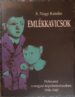 S.NAGY KATALIN : EMLÉKKAVICSOK - HOLOCAUST A MAGYAR KÉPZŐMŰVÉSZETBEN     JUDAIKA