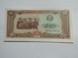 Tökéletes Unc 5 Riel Kambodzsa 1979  !!  Extra szép !!!
