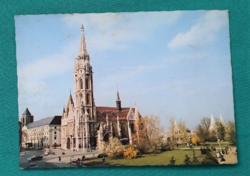 Budapest,Mátyás-templom,1980,postatiszta