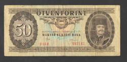 50 forint 1986.  F+!!  RITKA!!