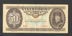 50 forint 1989. VF!!  NAGYON SZÉP!!  RITKA!!