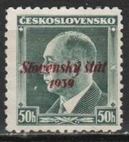 Szlovákia 0052 Mi 8   0,20 Euró