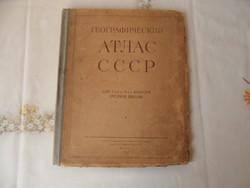 Régi Szovjetunió Földrajzi atlasz középiskolások számára ( 1952 oroszul )