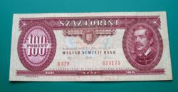 100 forint - 1992 - koronás köztársasági címeres bankjegy