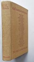 Élő Magyar Irodalom, 30 magyar író 30 novellája [1935]