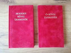 Ó-Kínai tanmesék + Modern Kínai tanmesék 2 kötet