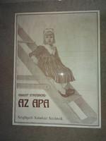 Szigligeti Színház, Szolnok, plakát, méret jelezve!