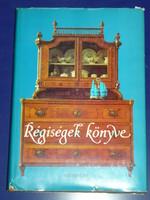 Voit Pál:Régiségek könyve,1983.