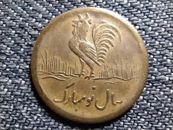 Irán Esküvői és újévi token - Kakas 1950-1960 sárgaréz szuvenír zseton (id39598)