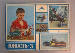 Retro szovjet orosz fémépítő szerelő játék JUNOSZTY - 3