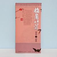 Kínai bélyeggyűjtemény