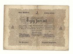1848 egy forint Kossuth bankó papírpénz bankjegy 48 49 es szabadságharc pénze 1 forint