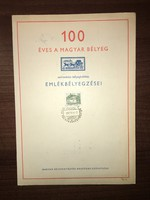 100 éves a magyar bélyeg Nemzetközi Bélyegkiállítás Emlékbélyegzései