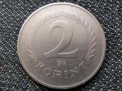 Népköztársaság (1949-1989) 2 Forint 1964 BP (id39390)