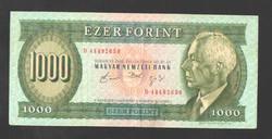"""1000 forint 1992. """"D""""!!   VF+!!  GYÖNYÖRŰ!!  RITKA!!"""