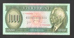 """1000 forint 1996. """"E""""!!   VF+!!  GYÖNYÖRŰ!!  RITKA!!"""