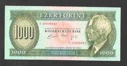 """1000 forint 1992. """"D""""!!   EF!!  GYÖNYÖRŰ!!  RITKA!!"""
