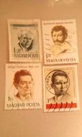 4db. Magyar bélyeg.