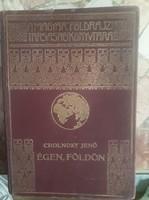 Égen, földön - Földrajzi értekezések a Balatonról , Cholnoky J-A Magyar Földrajzi Társaság Könyvtára