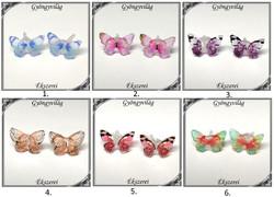 Pillangó szilikon fülbevaló 7x10,5mm-es SFSZ-K07 több színben