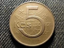Csehszlovákia 5 Korona 1967 (id26084)