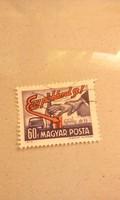 Magyar bélyeg 1973.