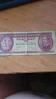 100 forint 1984-es
