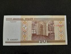 Fehérorosz 20 Rubel UNC