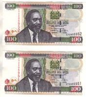 2x100 shilingi 2006 Kenya UNC sorszámkövető