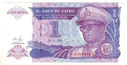 1 új zaire 1993 Zaire UNC