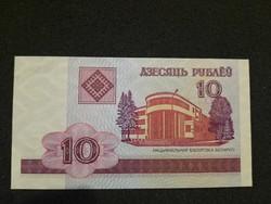 Fehérorosz 10 Rubel UNC
