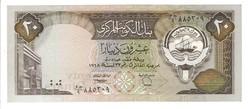 20 dinár 1986-91 Kuwait UNC 2.