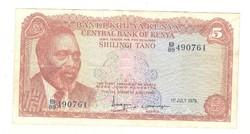 5 shilingi 1978 Kenya