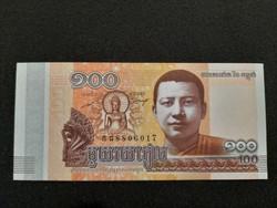 Kambodzsa 100 Riel UNC 2014