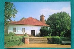 Magyarország,Szigetvár,Zrínyi Miklós Múzeum,postatiszta képeslap,1980