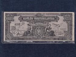 Magyar Sportrepülők Egyesülete Tárgysorsjátéka Dollár sorsjegy B sorozat 1926 (id50601)