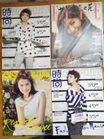 5 db. japán - és /vagy - kínai nyelvű Elle és Cosmopolitan újság