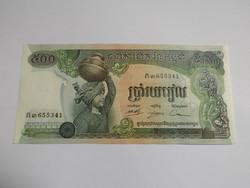 Unc 500 Riels  Kambodzsa 1974  !!